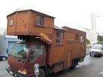 Gypsy Caravan - Napier