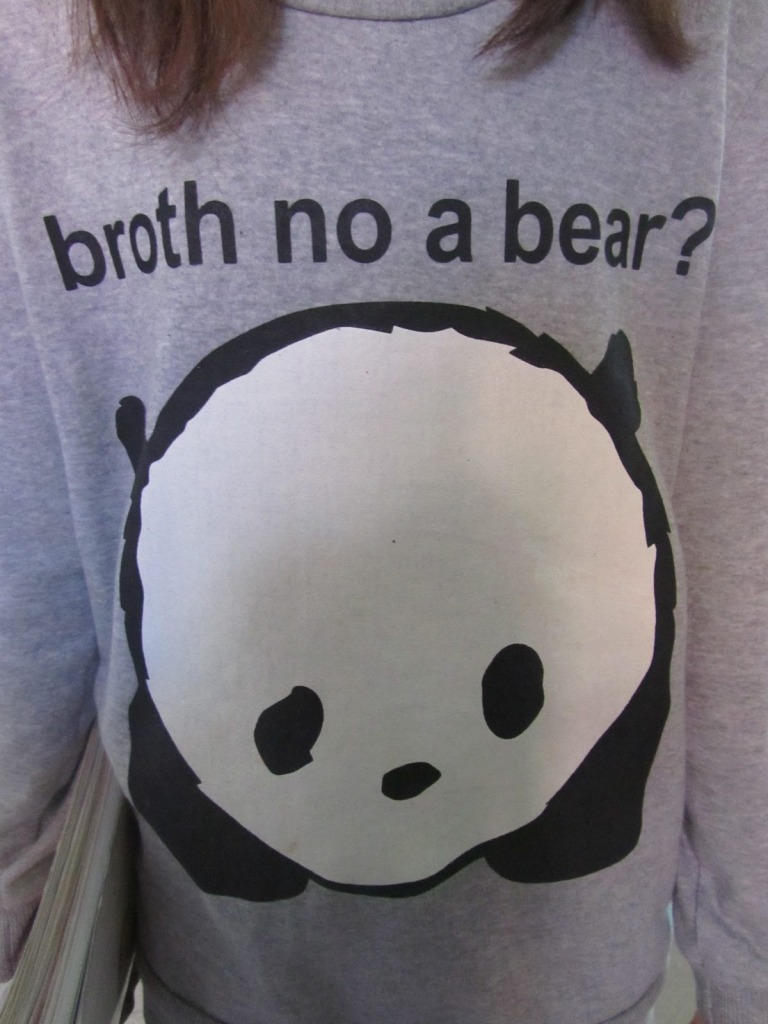 No a bear!
