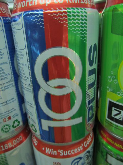 Malaysia's National Drink: like grapefruit isotonic