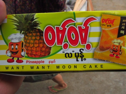 Pineapple.  The best.  I wish every country had these.