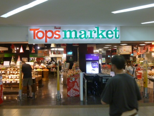 One of many supermarkets