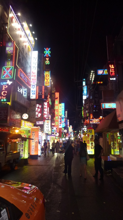 Seoul's Urban Jungle