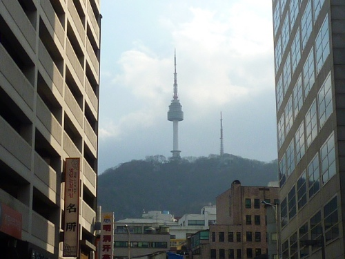 The Mighty Namsan